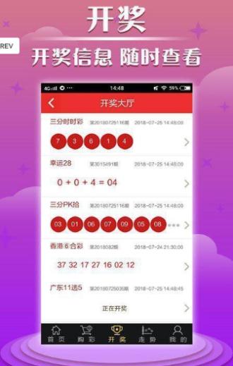 香港九龙内部免费资料截图