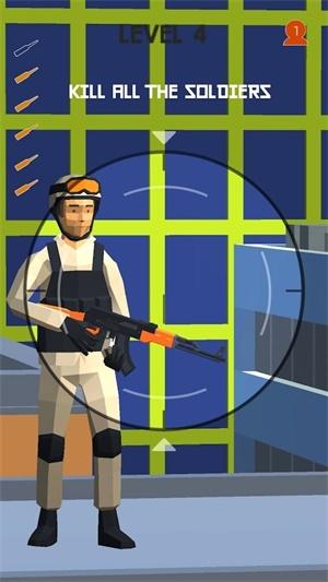 狙击大师3D截图
