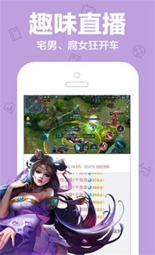 嘟嘟动漫网app截图