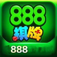 888棋牌app