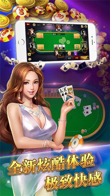 888棋牌app截图
