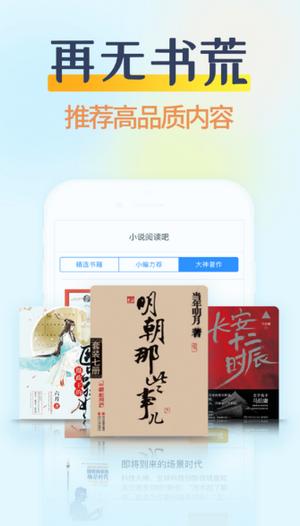 香糖小说免费阅读在线截图