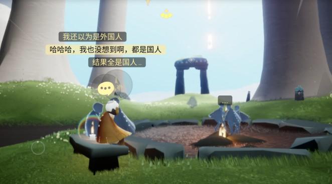 充满诗意与爱意的游戏世界 陈星汉与他的光遇