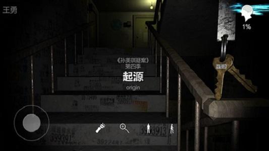 王勇游戏截图