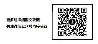TheEscaper逃脱者攻略全成就 全成就图文攻略