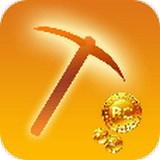 比特币挖矿软件
