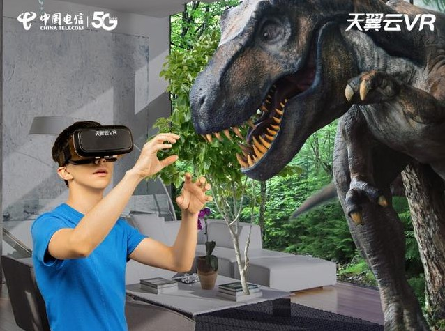 中国电信天翼云VR拍了拍你:玩《节奏空间》领十万元大奖!