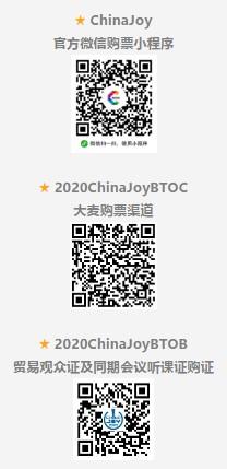 乘风破浪,强强联手!首届ChinaJoyPlus与淘宝直播达成重磅合作迸发强劲品牌势能!