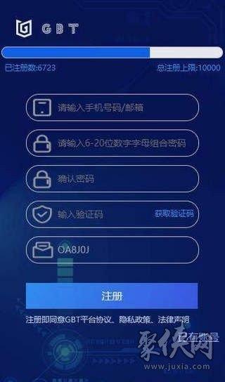 GBEX安卓版