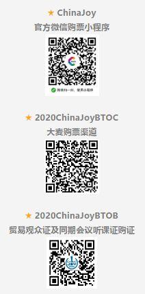 乘风破浪,强强联手!首届ChinaJoyPlus与抖音达成合作,迸发强劲品牌势能!
