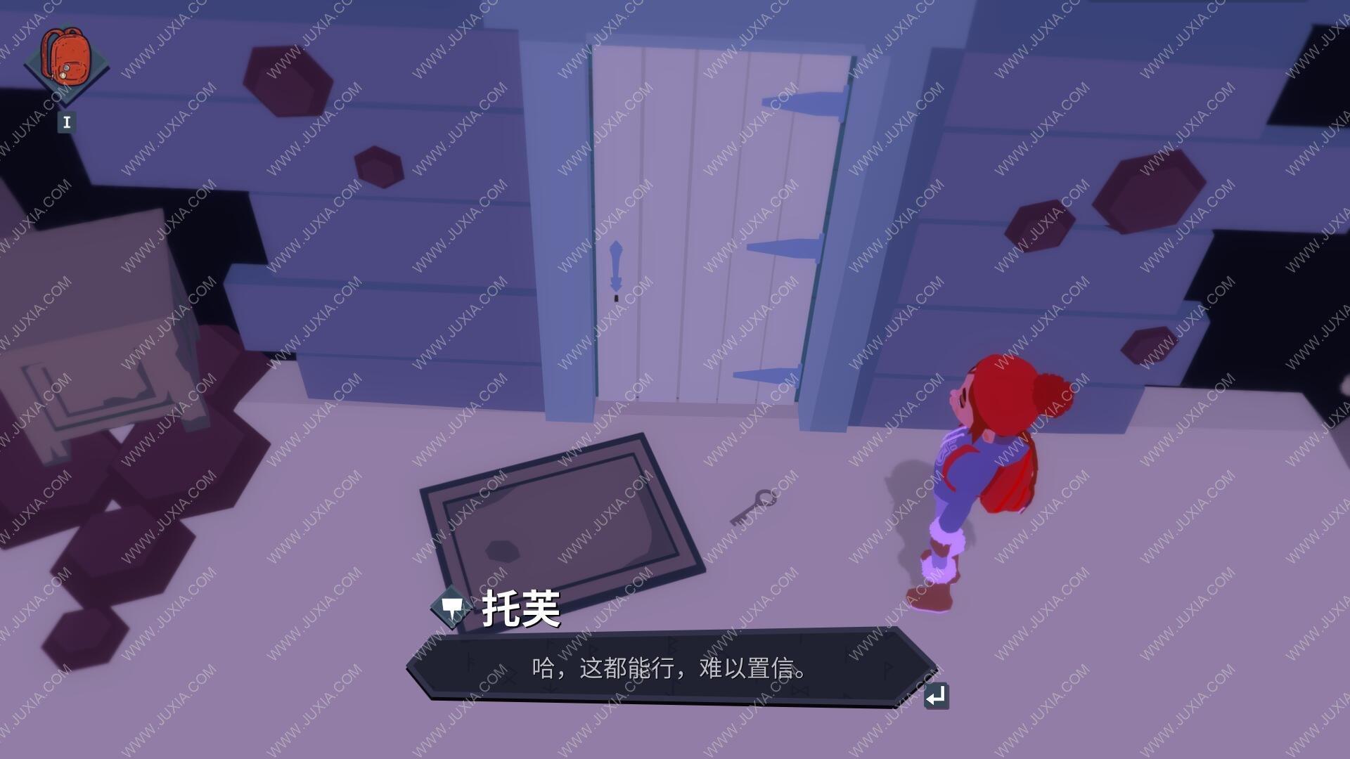 Röki完整攻略 第二章攻略下魔杖蘑菇