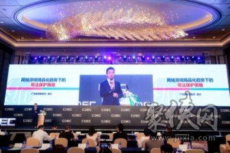 """""""新时代新使命新作为""""  2020CDEC看中国文化产业数字化转型"""