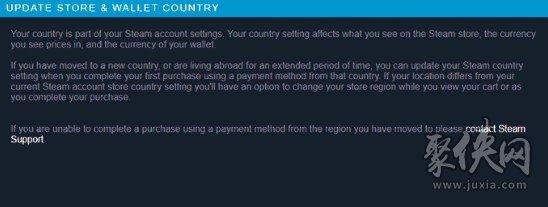 Steam提高换区购买游戏难度 防止玩家低价购买
