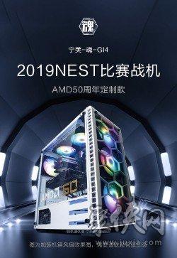 2020ChinaJoy来啦!宁美嗨玩攻略来袭!