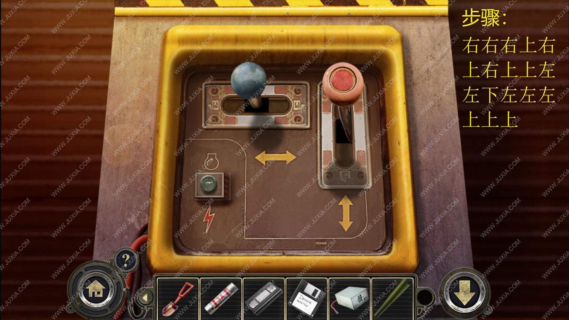 Facility47攻略第六关图文 47号房间攻略第6关试管怎么搭配