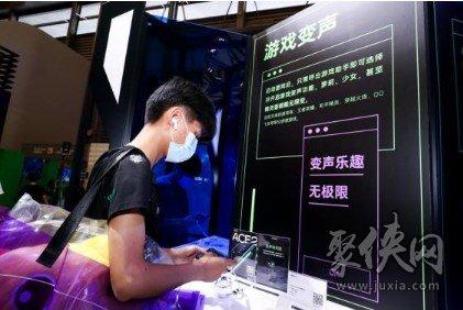OPPO携125W超级闪充亮相ChinaJoy,多重游戏体验现场玩到嗨