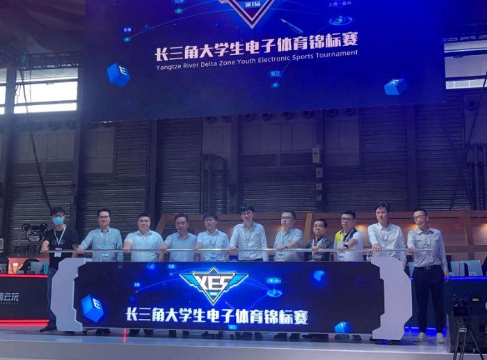 """ChinaJoy上海金山:为打造""""全球电竞之都""""加速助力"""