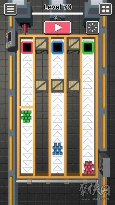 方块传输带