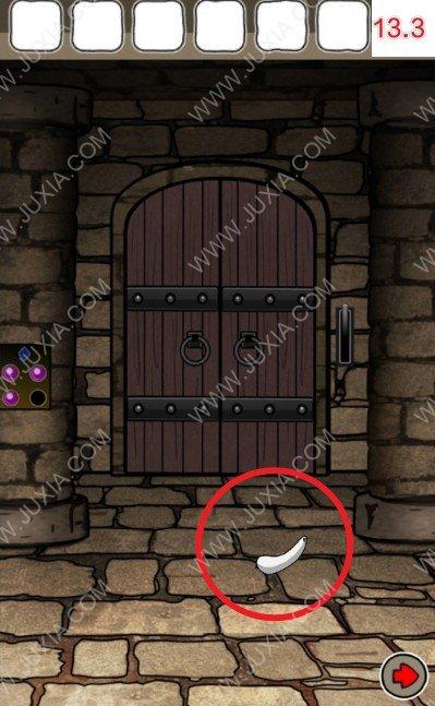 白猫与龙王城攻略第一关 第1关攻略图解下