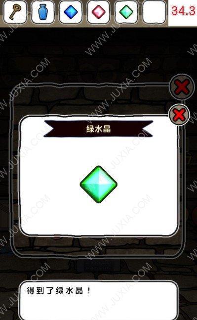 白猫与龙王城攻略第二关 第2关攻略图解