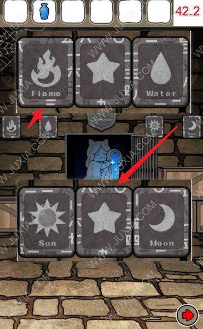 白猫与龙王城攻略第三关 第3关攻略图解