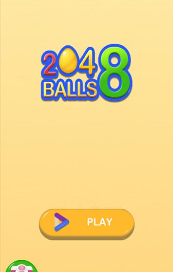 2048球球大作战截图