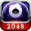 桌球2048最新版