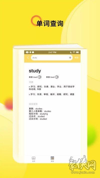 作业答案互助学习