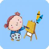 马良画画v3.0