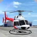 直升机飞行历险记