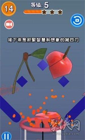 切黄瓜榨汁的游戏