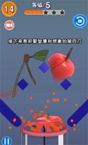 切黄瓜榨汁的游戏截图