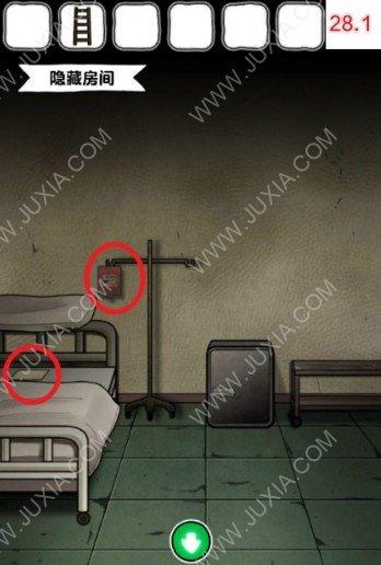 白猫和废弃病院攻略第四部分 五行图点击顺序