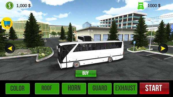 巴士环游世界截图
