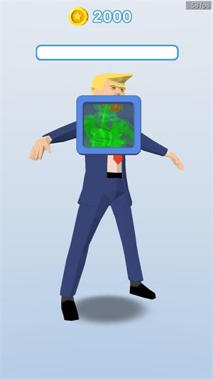 X射线医生截图