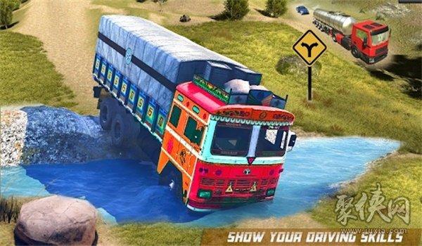 真实印度卡车货物驾驶模拟器3D