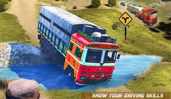 真实印度卡车货物驾驶模拟器3D截图