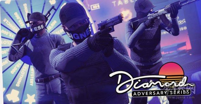 全新活动GTA在线模式洛圣都夏日特辑开启 全新活动正式上线