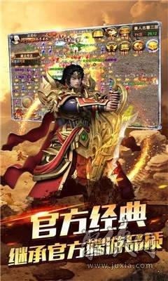 9377龙皇传说单职业迷失版