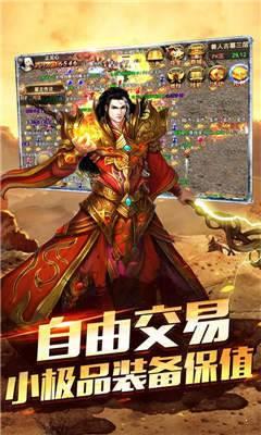 9377龙皇传说单职业迷失版截图