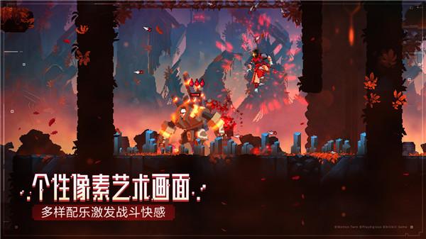 死亡细胞中文手机版截图