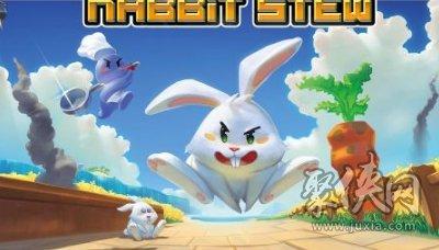 不要吃兔兔发布预告 解谜冒险打兔兔一个也不能少