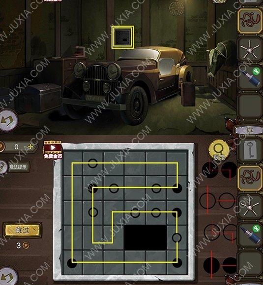 密室逃脱绝境系列10寻梦大作战攻略 第一章攻略6黑白棋子一笔画怎么过