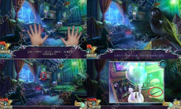 丢失的魔典被盗的王国攻略第三章 笔记本寻物谜题怎么过