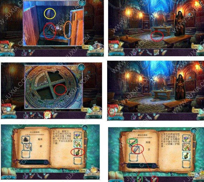 丢失的魔典被盗的王国攻略第七章 下水道正确路线