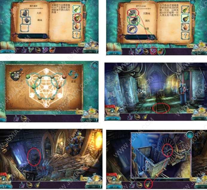 丢失的魔典被盗的王国攻略第十一章 实验室怎么进入