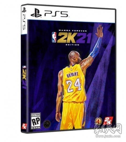 2K21新封面曝光 PS5版可以实现封面变色