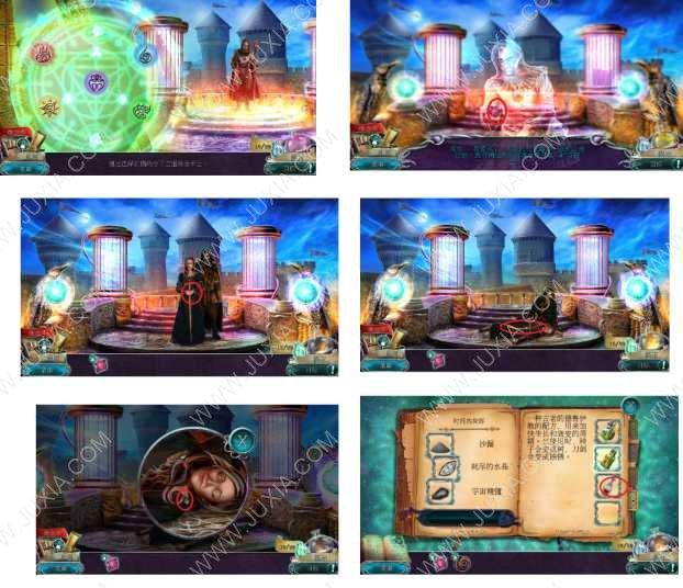 丢失的魔典被盗的王国攻略第十五章 炼金术士怎么打败