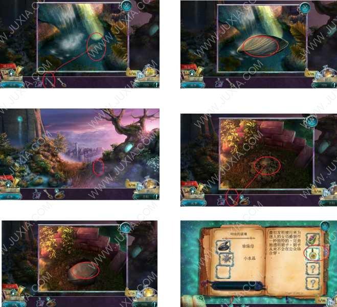 丢失的魔典被盗的王国攻略第八章 皇宫怎么进入