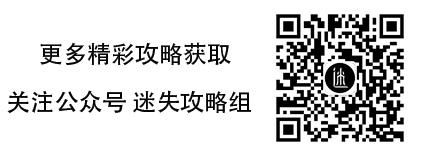 孙美琪疑案周芳攻略合集 全线索位置收集图文通关